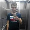 Игорь, 19, Горлівка