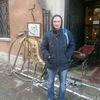 Сергей, 32, г.Варшава