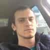 Sergey, 25, Krymsk