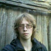 СЕРГЕЙ, 32, г.Торжок