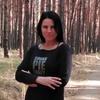 Светлана, 53, г.Каменское