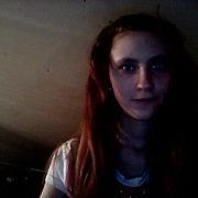 Ирина Бленцева, 24, г.Московский