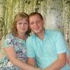 Наталья, 30, г.Котлас