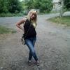 Алена, 31, г.Константиновка