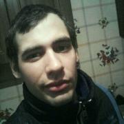 Джон 26 Красноярск