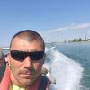 Дима, 33, г.Кривой Рог