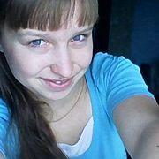 Анастасия, 21, г.Тяжинский