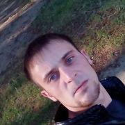 ВаДиК, 29, г.Куйтун