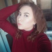 Каролина, 21, г.Ялта