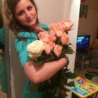 Юлия, 27 лет, Близнецы, Тюмень