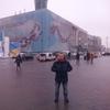 Sergey, 34, Sharhorod