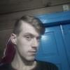 Roman, 21, г.Турийск