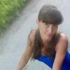 Диана, 35, г.Казань