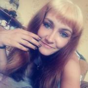 Евгения Новикова, 22, г.Дзержинск