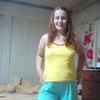 Алиса, 24, г.Ильинский