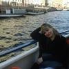 Инна, 45, г.Санкт-Петербург