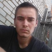 Дима 22 Ижевск