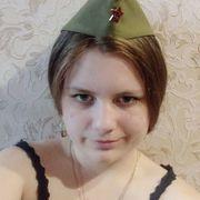 Анна 20 лет (Рыбы) Старый Оскол