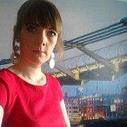 екатерина, 33, г.Ивангород
