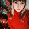 Алина, 17, Дніпро́