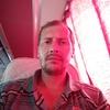 Игорь, 38, г.Новороссийск