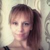 Евгения, 31, г.Меленки