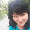 Уляна, 36, г.Калуш
