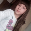 Софія Софійок, 24, г.Трускавец