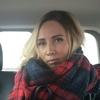 Ирина, 32, г.Брянск