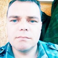 Александр Череватенко, 35 лет, Овен, Давлеканово