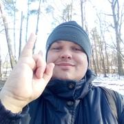 Валик 30 Киев