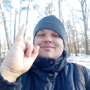 Валик 30 Київ