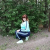 Юлия, 40, г.Таганрог