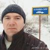 Виталий, 47, г.Кейла