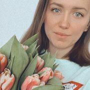 Евгения 29 лет (Близнецы) на сайте знакомств Новоалтайска