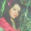 Маргарита, 30, г.Краснотурьинск