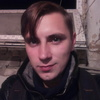 Вадим, 27, г.Луганск