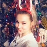 Екатерина, 32, г.Артемовский