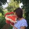 Алёна, 37, г.Челябинск