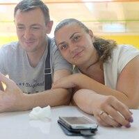 Сергей, 42 года, Дева, Николаев