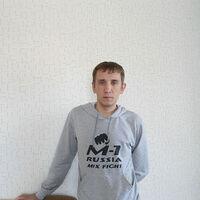 Slava, 33 года, Дева, Хийденсельга