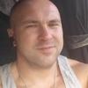 Andrey, 41, Adler