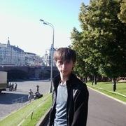 Мадрид 29 Санкт-Петербург