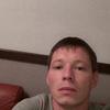 Генри, 27, г.Москва