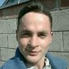 Сергей, 23, г.Чуй