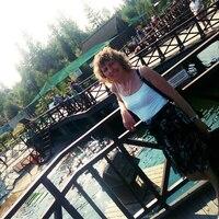 ольга, 47 лет, Весы, Воткинск