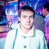 Дмитрий, 30, г.Чебоксары