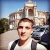 Roma, 18, Zhmerinka