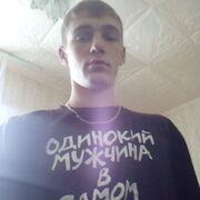 юрий, 24, г.Кулунда