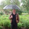 юрий, 50, г.Кропивницкий